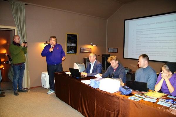 Конференция аопа-россия. проблемы аон