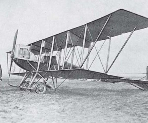 Конкурс военных аэропланов 1912 года.