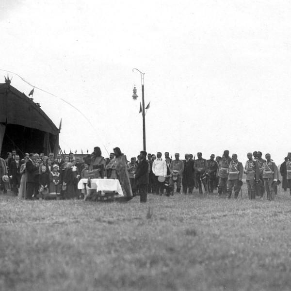 Конкурс военных аэропланов 1913 года.
