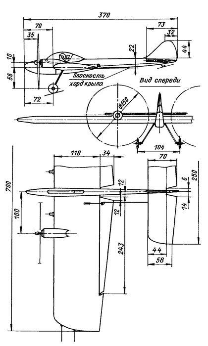 Кордовая модель пилотажки электролета с двумя электродвигателями