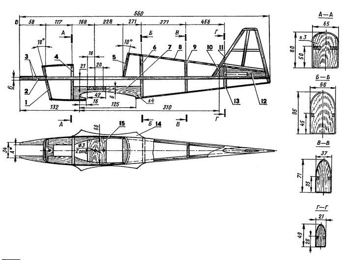 Кордовая модель самолета полукопия «арго-02»