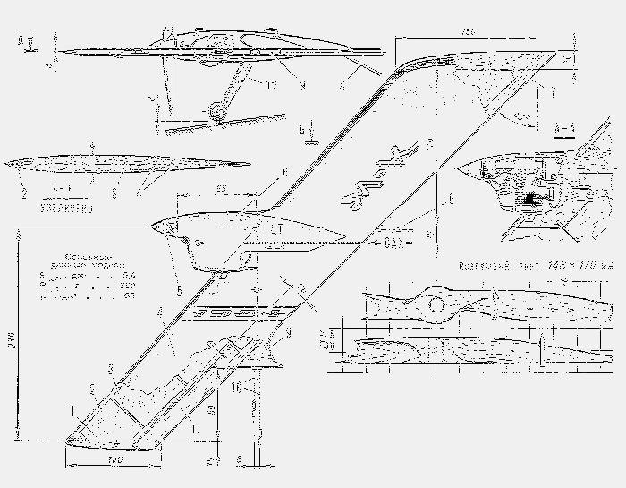 Кордовая модель самолета утка