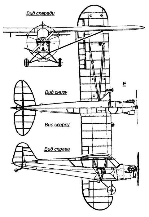 Кордовая модель самолета-высокоплана