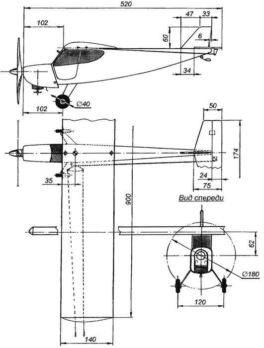 Кордовая пилотажная модель самолета с двигателем мк-17