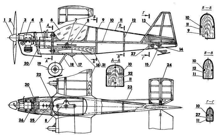 Кордовая пилотажная тренировочная модель самолета