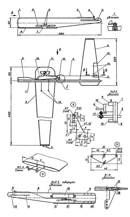 Кордовая скоростная модель самолета класса f2a асимметричной схемы