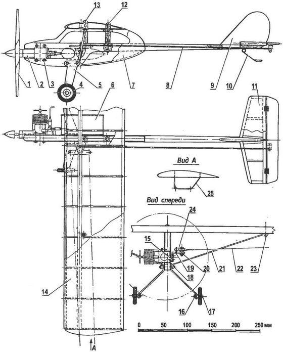 Кордовая тренировочная модель самолета – высокоплана «гуппи»