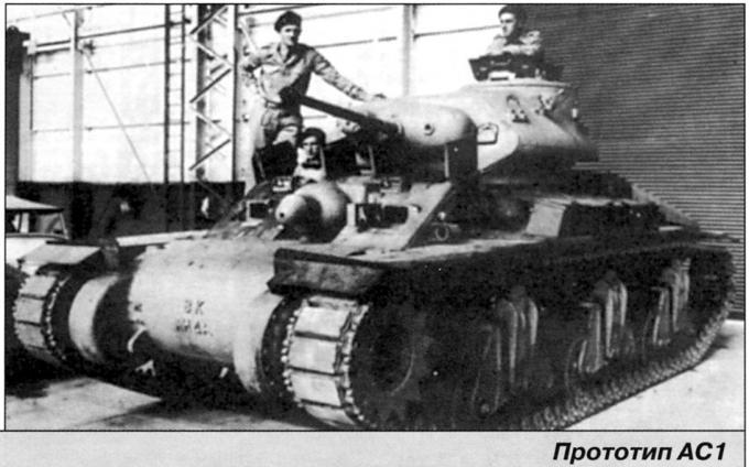 Крейсерские танки australian cruiser tank mark 1 (ac1). австралия
