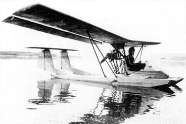 Легкая летающая лодка хаи-33.
