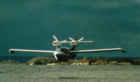 Легкая многоцелевая летающая лодка с-400 «капитан».