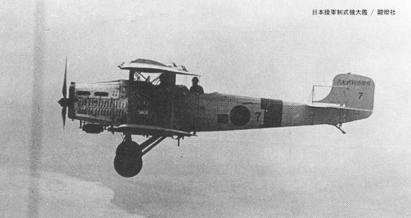 Легкий бомбардировщик mitsubishi type 87 ( ???????,) 2mb1