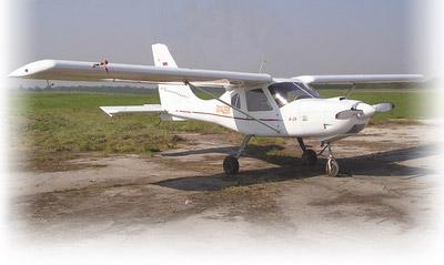 Легкий многоцелевой самолет а-29.