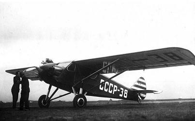 Легкий многоцелевой самолет аир-5.