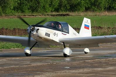 Легкий многоцелевой самолет ф-3.