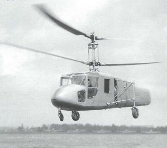 Легкий многоцелевой вертолет эг.