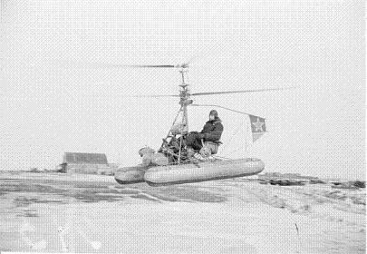 Легкий многоцелевой вертолет ка-10.