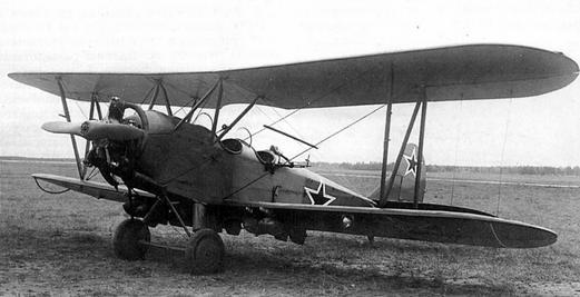 Легкий ночной бомбардировщик у-2вс (по-2вс).