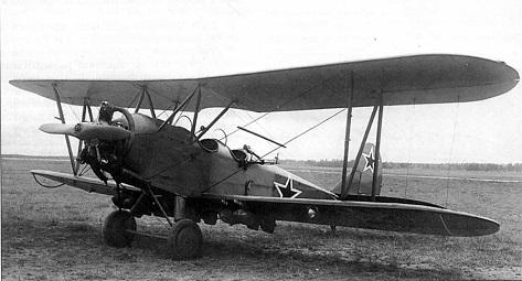 Легкий ночной бомбардировщик у-2вс.
