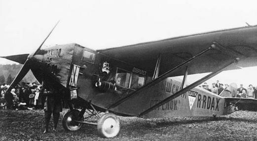 Легкий пассажирский самолет ак-1.