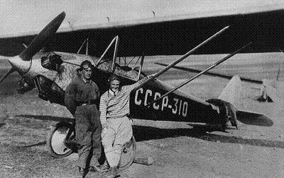 Легкий самолет аир-3 «пионерская правда».