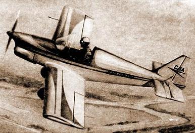 Легкий самолет «арго-02».