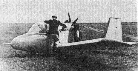 Легкий самолет хаи-17.