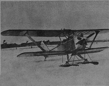 Легкий самолет «иградо» 3б/м.