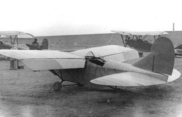 Легкий самолет «октябрёнок».