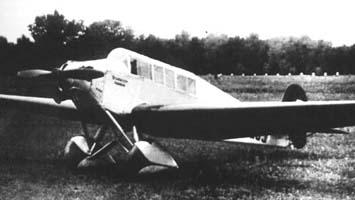 Легкий самолет «омега».