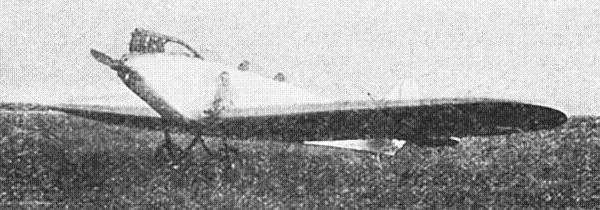 Легкий самолет раф-2.