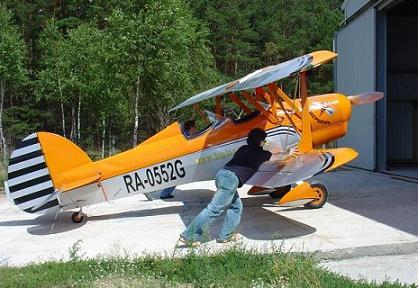 Легкий самолет «шершень».