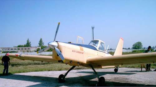 Легкий сельскохозяйственный самолет а-31 «спектр».