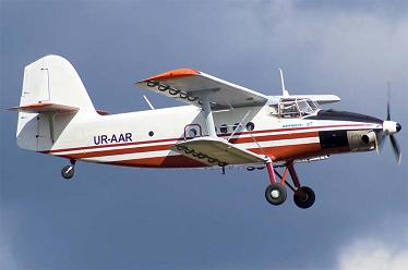 Легкий транспортно-пассажирский самолет ан-3.