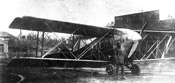 Легкий транспортно-пассажирский самолет газ № 5.