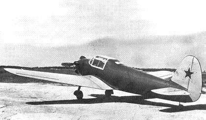 Легкий транспортный и связной самолет як-13.