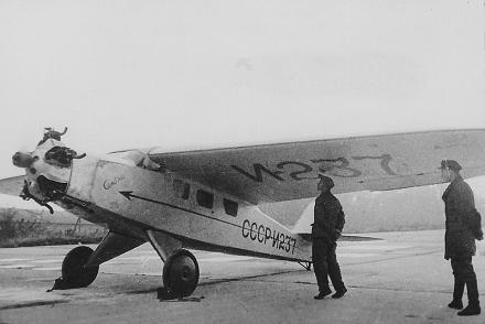 Легкий транспортный самолет сам-5.