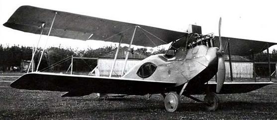 Легкий транспортный самолет «синяя птица».