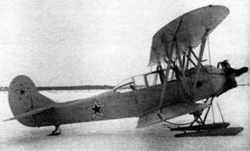 Легкий транспортный самолет у-2 «лимузин» зусмана.