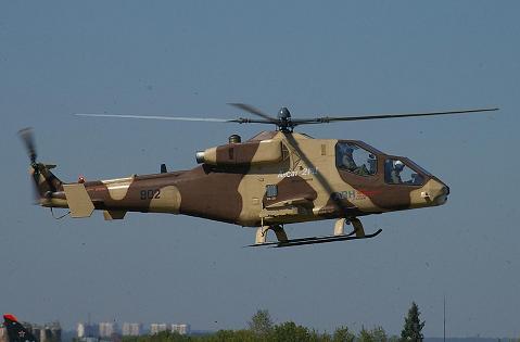 Легкий ударный вертолет «ансат-2рц».