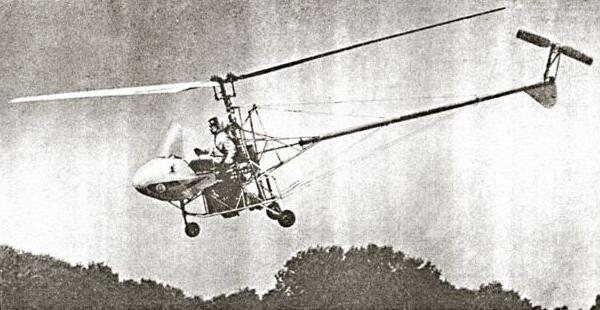 Легкий вертолет «горняк-4».