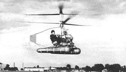 Легкий вертолет ка-8 «иркутянин».