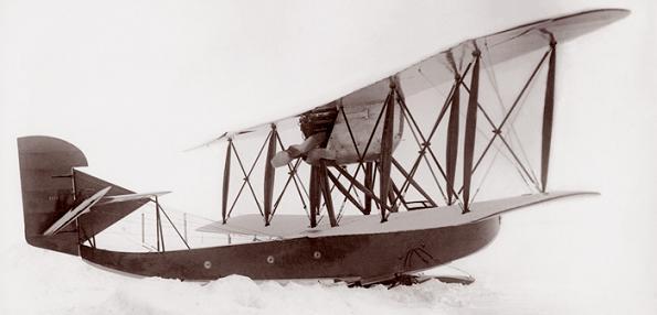 Летающая лодка береговой разведки м-24.