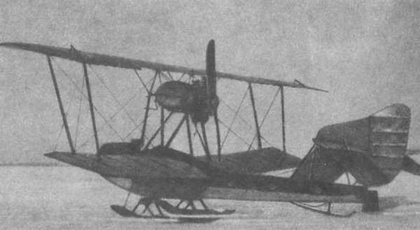 Летающая лодка-истребитель м-11.
