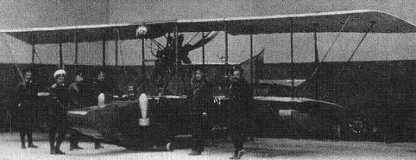 Летающая лодка м-1 (щ-1).