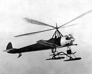 Лёгкий автожир каскр-1(-2) «красный инженер».