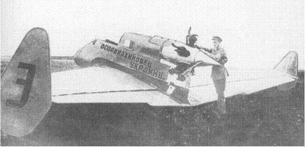 Лёгкий экспериментальный самолет хаи-4 «осоавиахимовец украины».