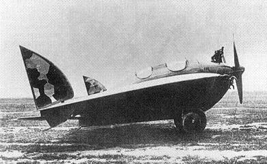 Лёгкий самолёт бич-7.
