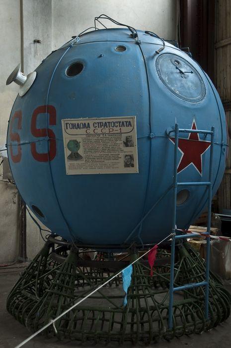 Лёгкий самолёт бок-3 (цкб № 9).