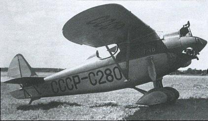 Лёгкий самолёт г-10.