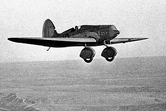 Лёгкий самолёт г-23.